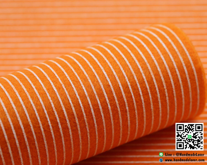 ผ้าสักหลาด พิมพ์ลายเส้น สีส้ม