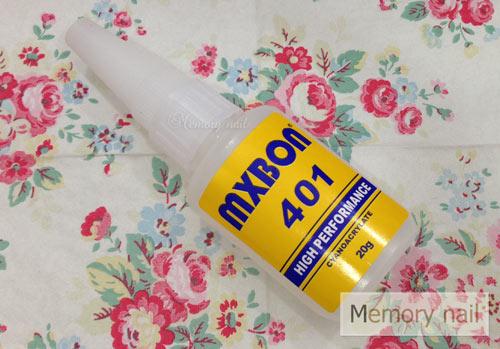 กาวต่อเล็บ PVC แบรนด์ MXBON หลอดใหญ่ 20 g