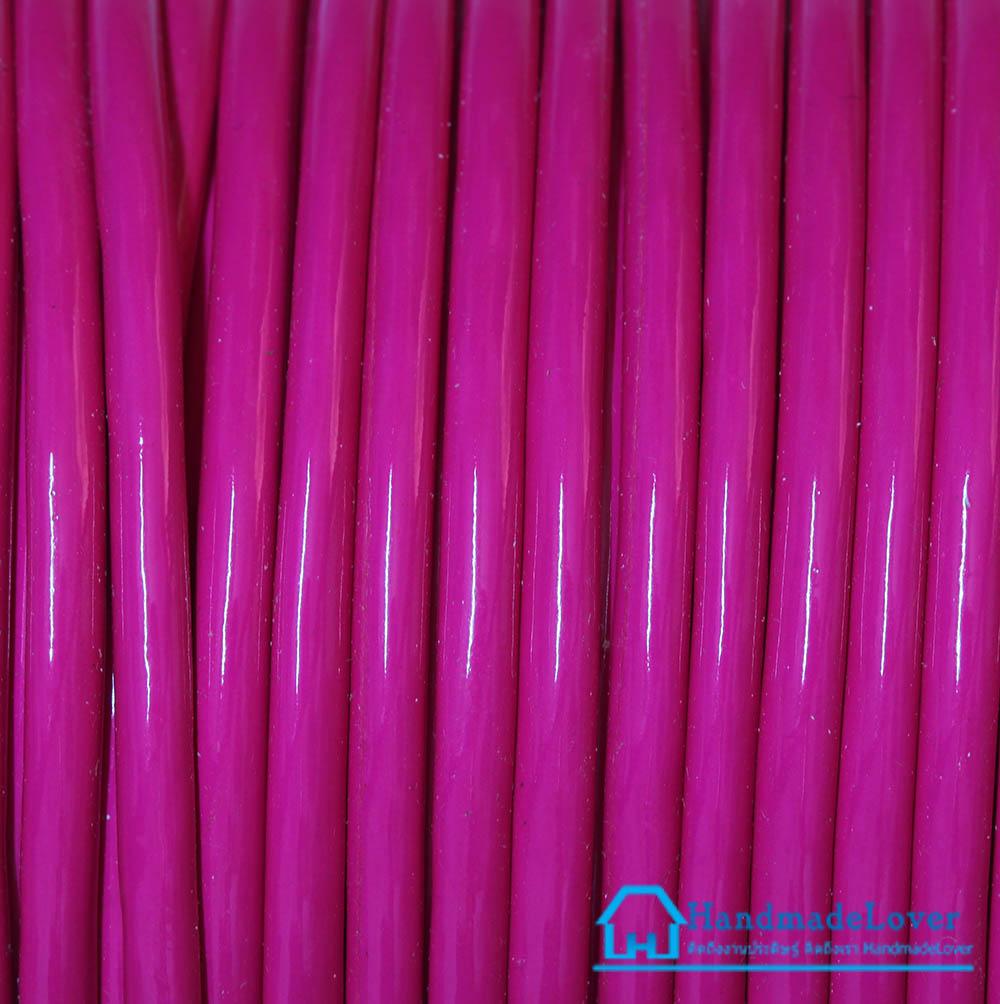 เชือกพีวีซี PVC สีชมพู ขนาด 5 mm.