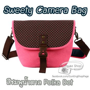 กระเป๋ากล้องรุ่น Sweety สำหรับ DSLR & Mirrorless
