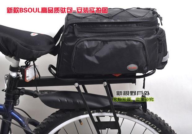 กระเป๋า จักรยาน ทัวร์ริ่ง B-SOUL