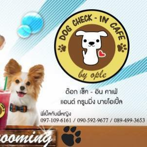Dog-Check-In-Cafe-and-Grooming-by-Ople