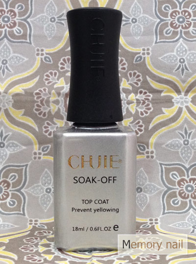 TOP coat gel สีเจลทาเล็บ สำหรับเคลือบ CHU JIE ขวดสีเงิน