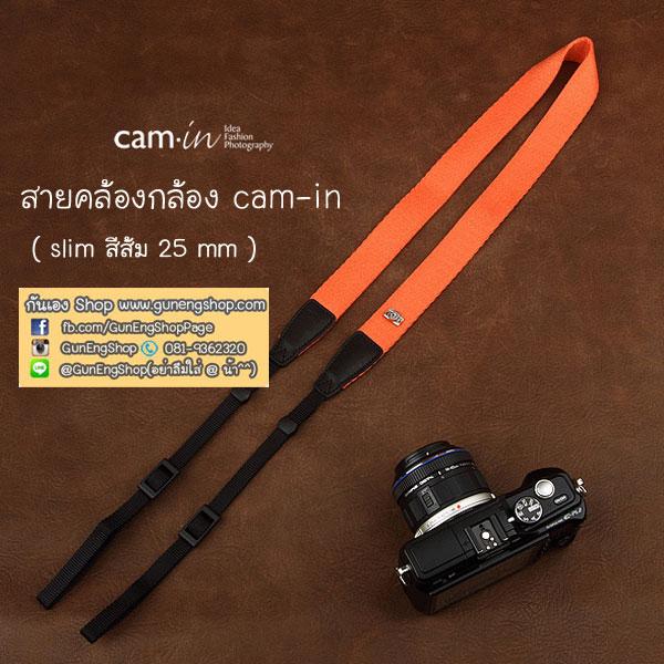 สายคล้องกล้องแฟชั่นเส้นเล็ก Cam-in รุ่น Slim สีส้ม 25 mm