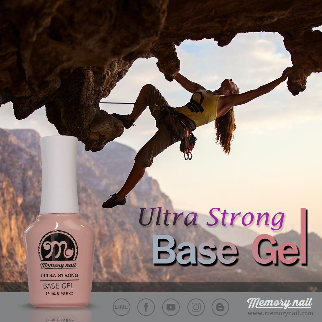 Base coat gel Memory nail Ultra Strong สีเจลสำหรับรองพื้น เมมโมรี่เนล