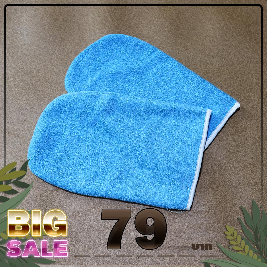 ถุงมือผ้า พาราฟิน สีฟ้า