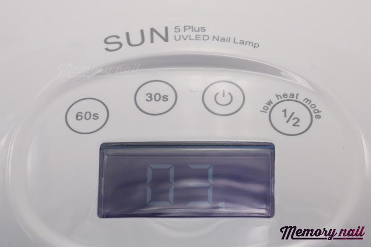 เครื่องอบเจล,เครื่องอบเจล LED SUN