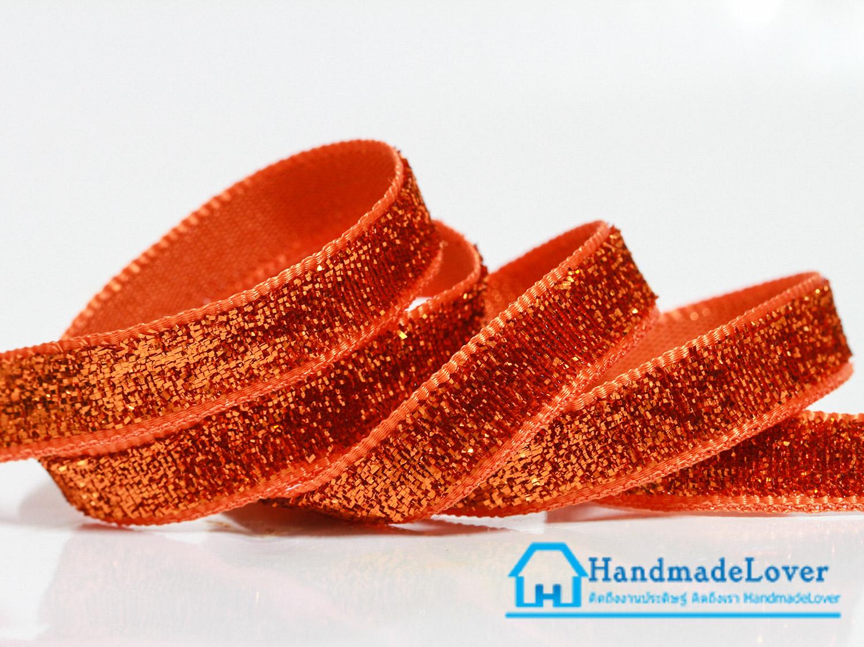 ริบบิ้นผ้ากากเพรช สีส้ม ขนาด 10 มิล