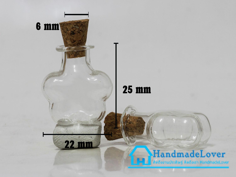 ขวดแก้วจิ๋ว (ฝาจุกไม้ก๊อก) รูปดอกไม้ ขนาด 22 x 25 มม. [มีราคาส่ง]