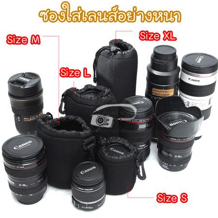 ซองใส่เลนส์กล้อง กระเป๋าใส่เลนส์อย่างหนา ห้อยเข็มขัดได้ Lens Pouch