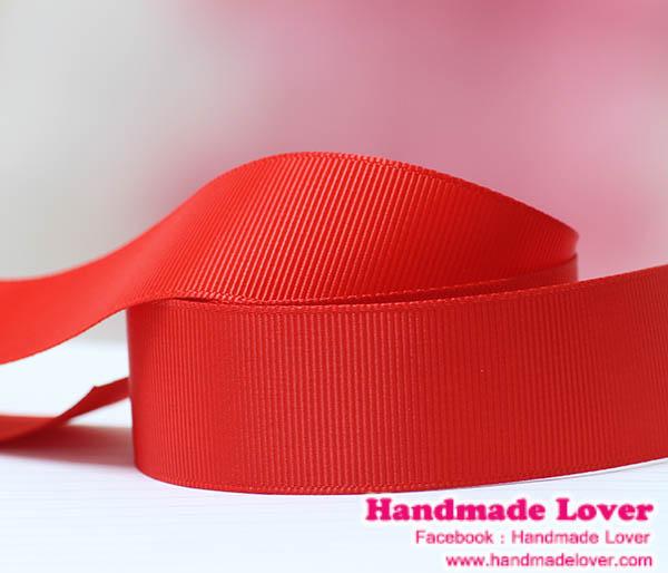 ริบบิ้นผ้า กรอสเกรน สีแดง ขนาด กว้าง 25 mm [สีพื้น]
