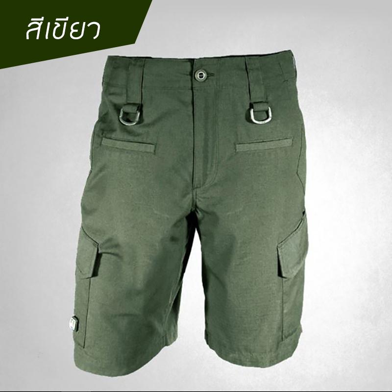 กางเกงขาสั้น Taro (สีเขียว)