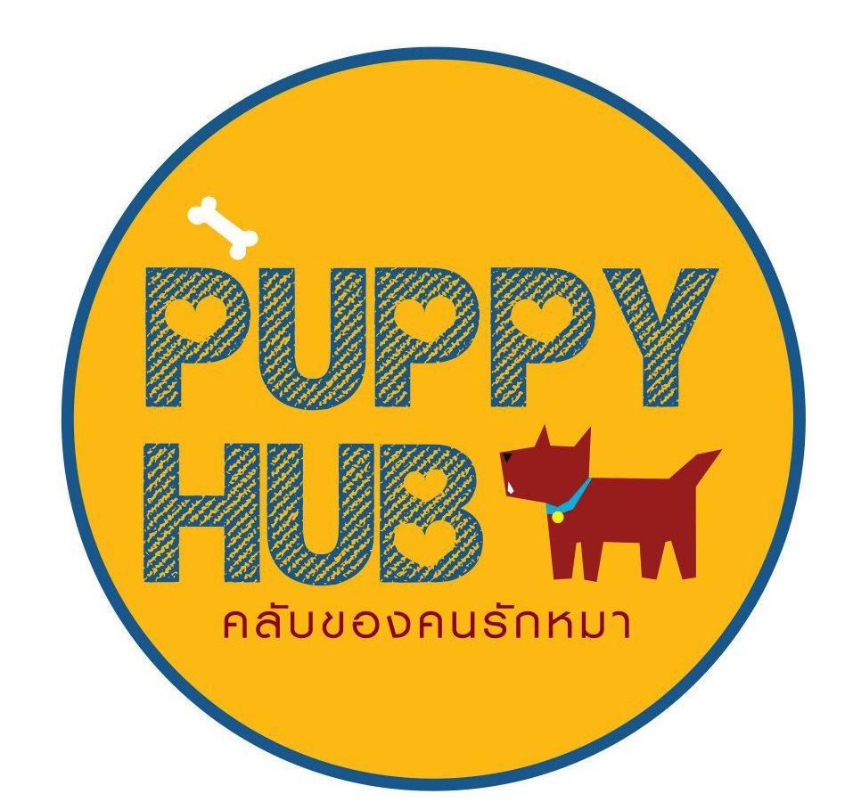 PuppyHub