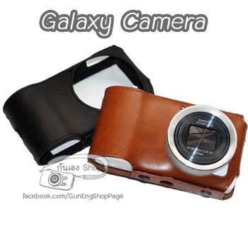 เคสกล้อง Samsung Galaxy Camera GC100 GC110 New Style