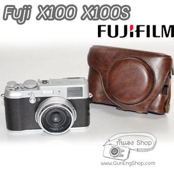 เคสกล้อง Fujifilm X100T X100S X100
