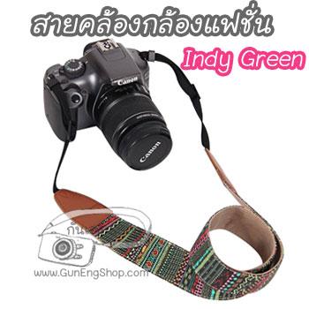 สายกล้องคล้องคอแฟชั่น ลาย Indy Green อินดี้เขียว