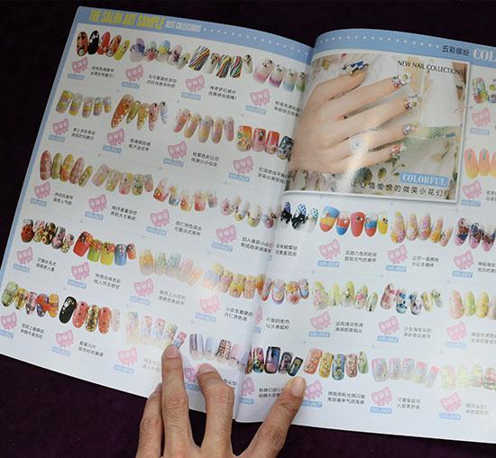 หนังสือเล็บ,หนังสือลายเล็บ,นิตยสารเล็บ