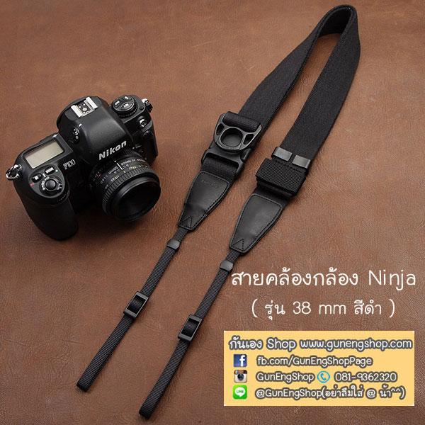 สายคล้องกล้องปรับสายสั้นยาวได้ Cam-in รุ่น Ninja สีดำ 38 mm