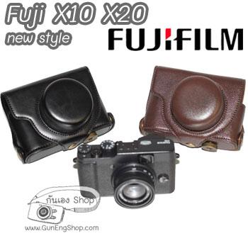 เคสกล้องหนัง Case Fujifilm X10 X20 X30 New Style