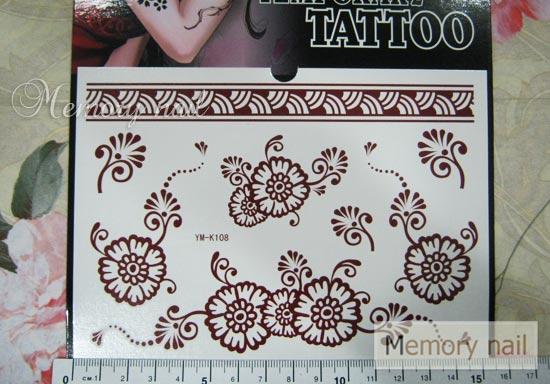 YM-K108 สติ๊กเกอร์สักแฟชั่น sticker tattoo ลายดอก 15.5x10.8 cm