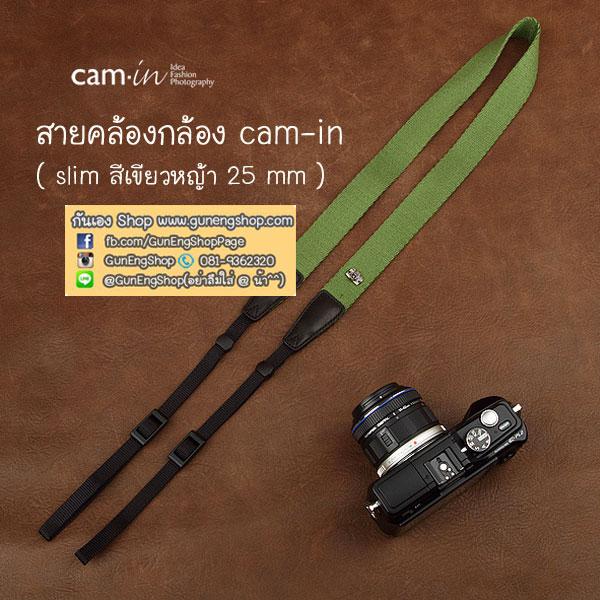 สายคล้องกล้องแฟชั่นเส้นเล็ก Cam-in รุ่น Slim สีเขียวหญ้า 25 mm