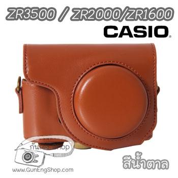 เคสกล้อง Case Casio ZR3500 ZR2000 ZR1600 เคสหนัง ZR3500 ZR5000 ZR5500