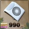 พัดลมดูดฝุ่น ตั้งโต๊ะ เนื้อพลาสติก ที่วางมือซิลิโคนขนาด 20x23x10cm.