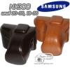 เคสกล้อง Samsung NX300 NX300M NX500