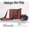 กระเป๋ากล้อง Vintage Box Bag สำหรับ A5100 A5000 A6000 EM10 EPL7 XM1 XA1 กล้อง DSLR ฯลฯ