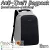 กระเป๋าเป้กล้องสะพายหลัง รุ่นกันขโมย Anti Theft Camera Backpack