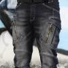 กางเกงยีนส์ Jeans The Tank รุ่น GZ สีเทา