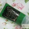สีอะคริลิค เพ้นท์เล็บ สีเขียว ใหญ่