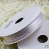 เชือกหางหนู สีขาว [1] ขนาด 2 มิล [อย่างดี เนื้อนุ่ม]