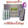 BIM100 มะเร็งระยะสุดท้าย ภูมิสมดุล APCO essence