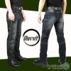 กางเกงยีนส์ ยุทธวิธี รุ่น ix7-Jeans สีดำ