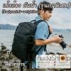 กระเป๋ากล้องเป้ ผ้ากันน้ำ น้ำหนักเบาพิเศษ Camera backpack รุ่น Backpack air ลายทหาร Size L