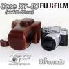 เคสกล้องหนัง Fuji XT20 XT10 ซองกล้องหนัง XT20 XT10 Case Fujifilm XT20 XT10