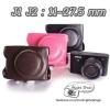 เคสกล้อง Nikon J1 J2 เลนส์ 11-27.5 mm