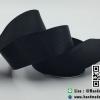 ริบบิ้นผ้า กรอสเกรน สีดำ ขนาด 16 มิล [สินค้าหมวดไว้ทุกข์]