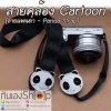 สายคล้องกล้องลายการ์ตูน Panda Strap สีดำ