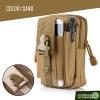 ร้อยเข็มขัด Pocket Bag (สีทราย)