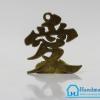 จี้โลหะ วินเทจ สีทองรมดำ รูปตัวอักษรจีน