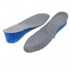 แผ่นเพิ่มความสูง หายใจได้ ยาวเต็มเท้า (5 cm) ไซต์ 39-42
