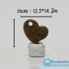 จี้โลหะ วินเทจ สีทองรมดำ รูปหัวใจ Love