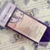 Refill Wax (แว๊กซ์แท่ง) กลิ่นลาเวนเดอร์ เป็นStrip wax (แว๊กซ์ร้อน ใช้ผ้าดึง)
