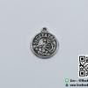 จี้โลหะ สีนิเกิล ราศีธนู (Sagittarius Zodiac)