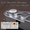Soft Shutter Release รุ่น 16 mm นูนขึ้น ปุ่มใหญ่ สีเงิน สำหรับ Fuji XT2 XE2 X20 X100 XE1 XT20 XT10 Leica ฯลฯ