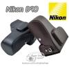 เคสกล้อง Case Nikon D90