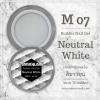 เจลต่อเล็บ Memory nail รหัส M07 ขนาด 10ml สีขาวขุ่น Neutral White