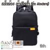 กระเป๋าเป้ใส่กล้อง ผ้ากันน้ำ รุ่น Modern Camera Backpack